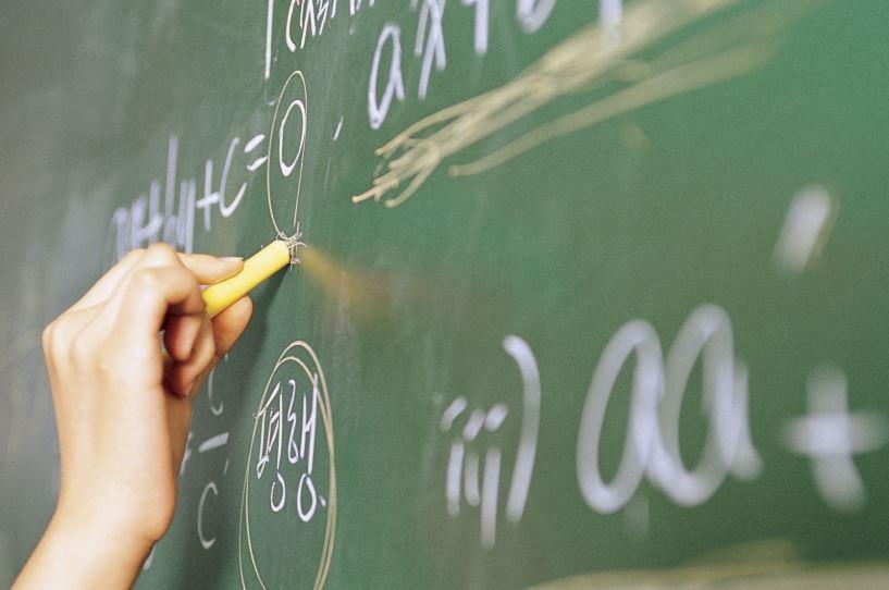 Piso Salarial 2020 Professores